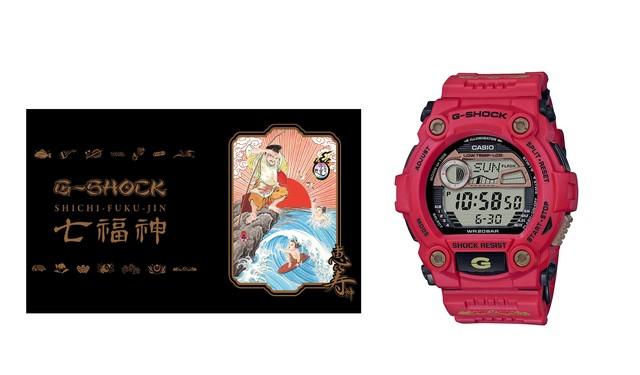 100% authentic c31ff 1d372 Amazon>G-SHOCK 七福神 SHICHI-FUKU-JIN 「恵比寿モデル」 G ...