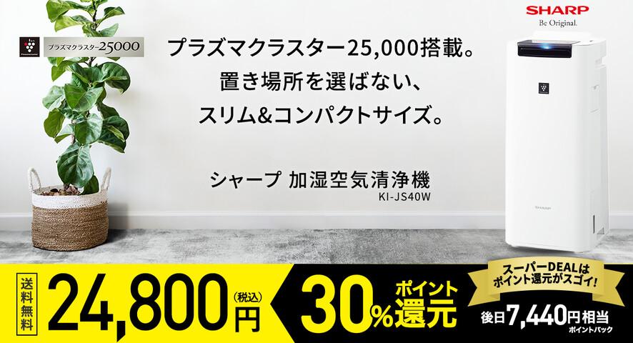 kl-js40w_pc