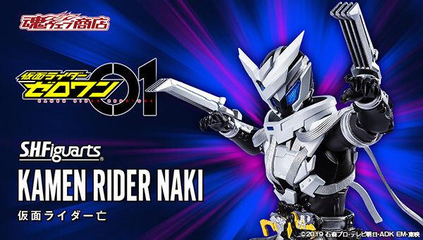 bnr_shf_ridernaki_600x341
