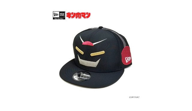 9fifty_stecase-1