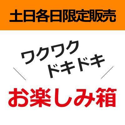 キャンセル ノジマ オンライン ノジマオンラインのキャンセルについて。先日ノジマオンラインで