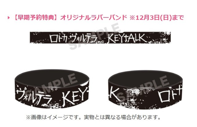key13th_toku