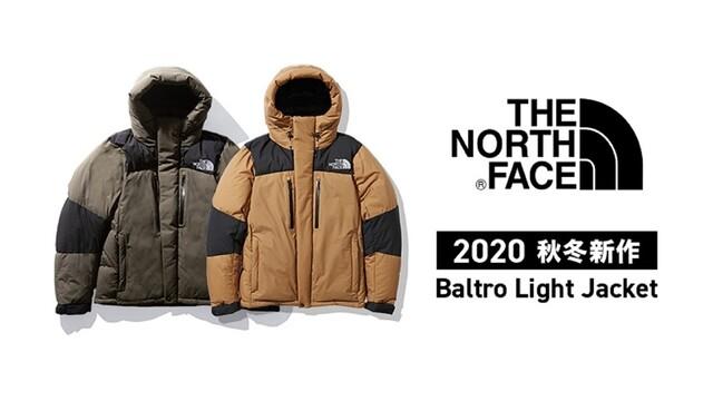 bnr_tnf_baltro1800-1200-2