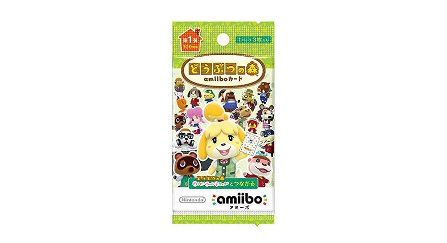 あつ 森 amiibo カード amazon