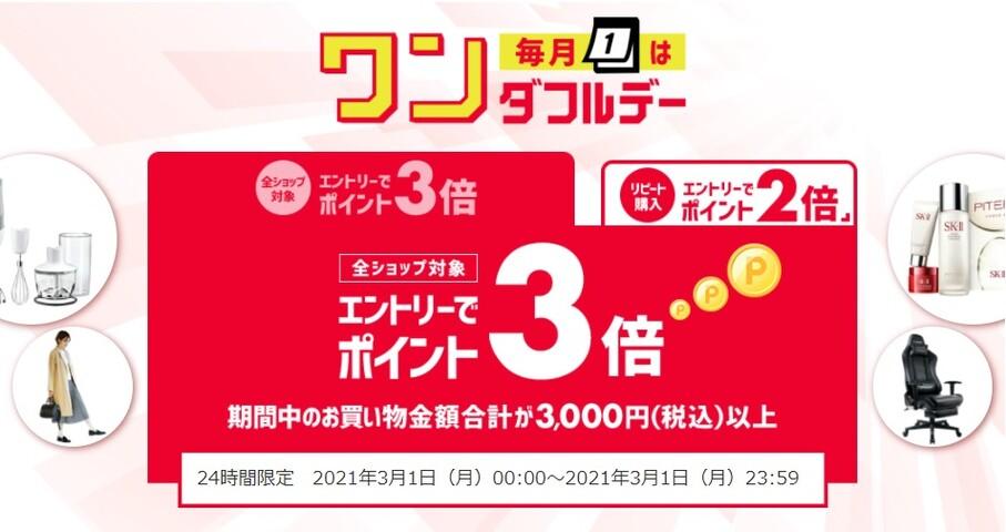 shinobu_2bnr_750x625