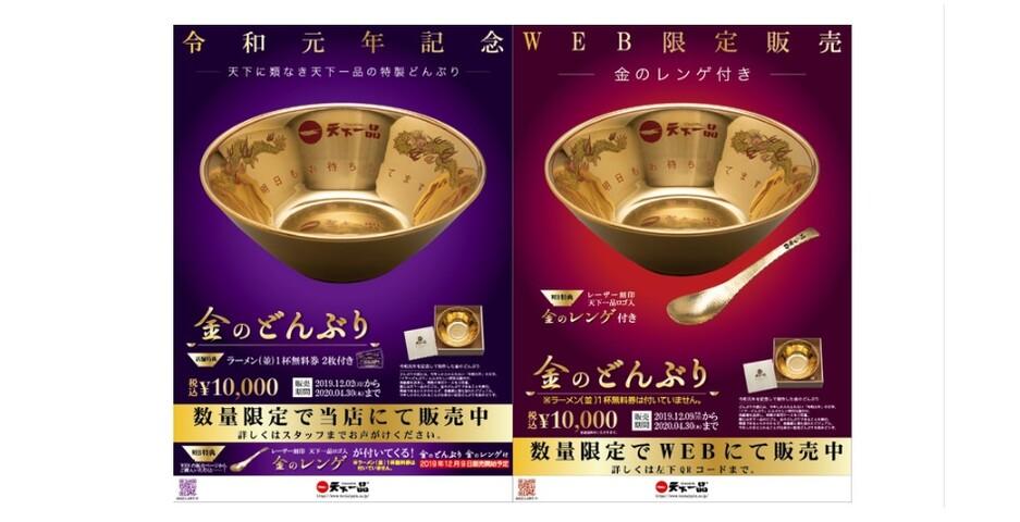 20FUKU-sake-004_m