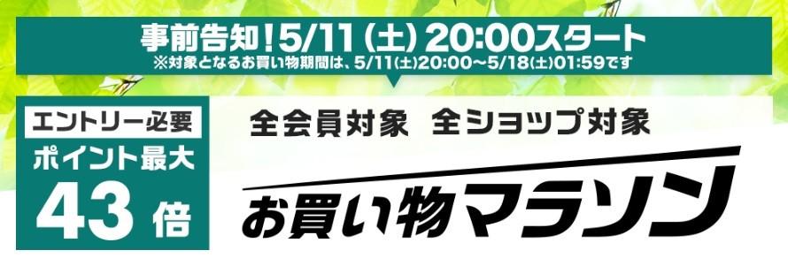 190424_ishinomori_main