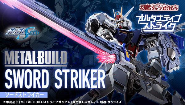 bnr_mb_swordstriker_600x341