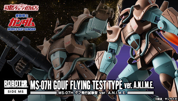 bnr_rs_ms07h_gouf_ftt_anime_600x341