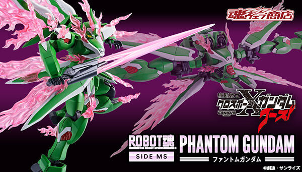bnr_rs_ms_phantomgundam_600x341