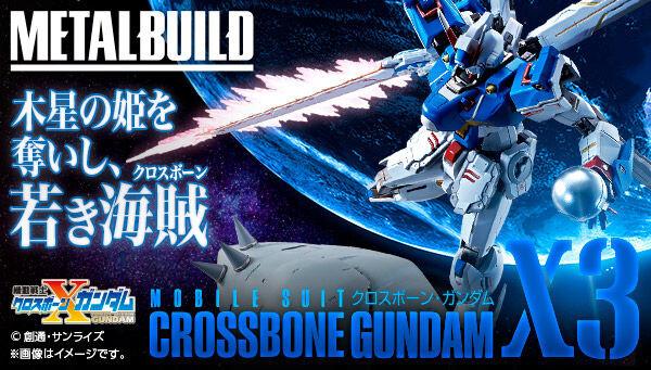 bnr_mb_ctossbone_gundamx3_600x341