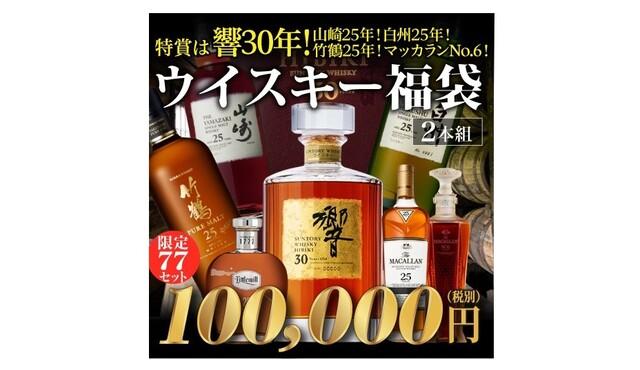 whisky_514310