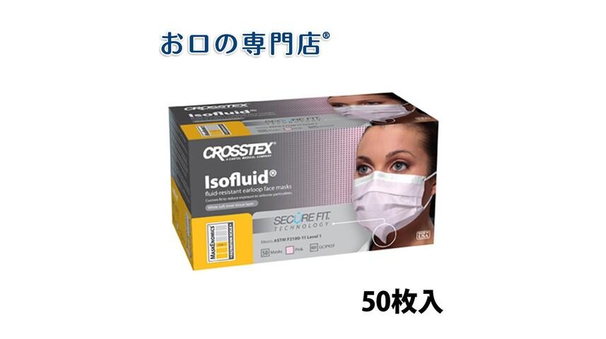 okuchi_i-00001718