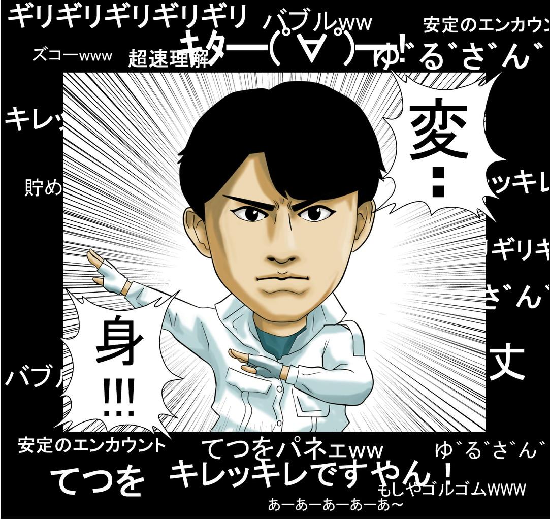 倉田てつをの画像 p1_19