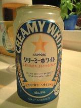クリーミーホワイト1