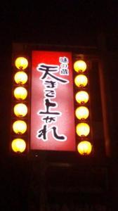 130127_200305.jpg