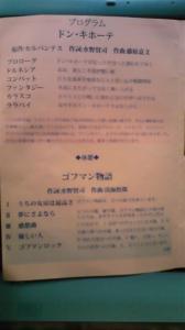 101116_011218.jpg