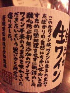 140805_200750.jpg