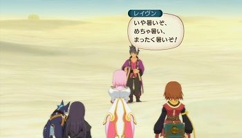 RPGにおける中盤に訪れる砂漠ステージwwwwww
