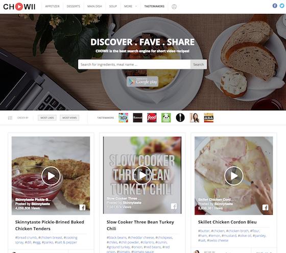 短い料理動画を横断的に検索できる『CHOWII』
