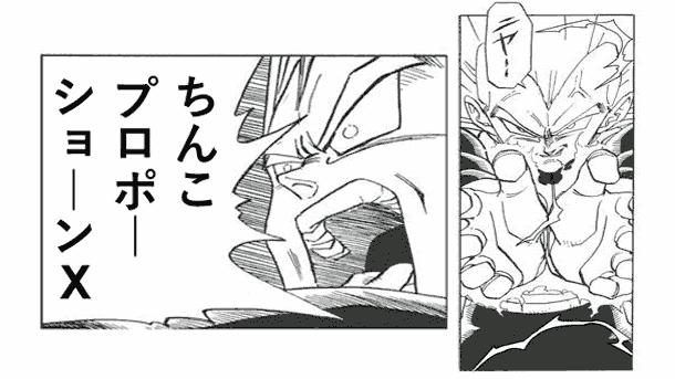 【日本】謎の単語「ち◯こプロポーションX」がトレンドに!日本は今日も平和です