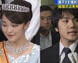 小室圭さんが前職の三菱東京UFJ銀行を辞めた理由