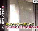 東海道新幹線の車内で火災が発生し停車中 ポリタンクを持った男性「いいから後ろ行きなさい」