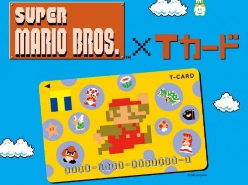 「ニンテンドークラシックミニ ファミリーコンピュータ」発売記念、Tカード「スーパーマリオブラザーズ」が発行へ