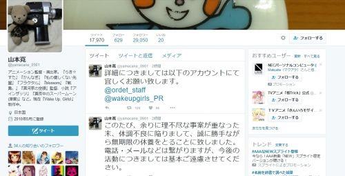 アニメ監督のヤマカンこと山本寛氏、無期限休養を発表。「理不尽な事案が重なった末、体調不良に陥ったため」
