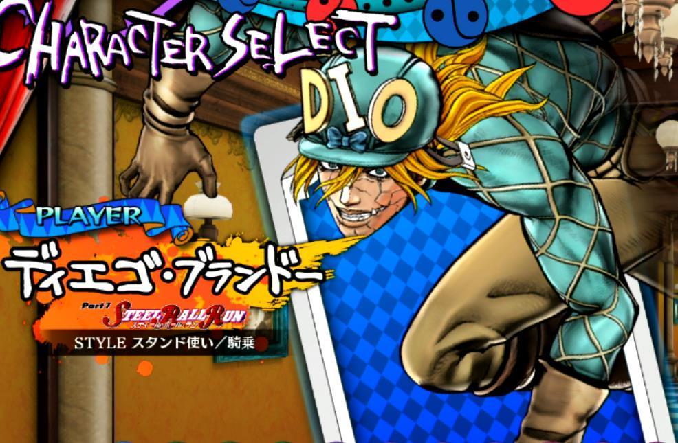 【ジョジョ】吸血鬼ディオと恐竜Dio、ガチの肉弾戦ならどっちが強いと思う?