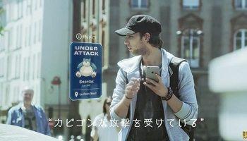 【悲報】日本の寺や神社、ポケモンGOを禁止にする