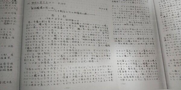 【艦これ+一般】曙改二のお祝いとして、元乗員の財田三男少尉の書いた手記を紹介させてくれ