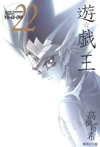 【悲報】漫画家の高橋和希さん、「遊戯王」以来仕事がない・・・