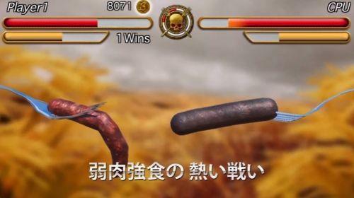 【バカゲー】剣の代わりにソーセージで戦うアプリ『ソーセージレジェンド』登場!