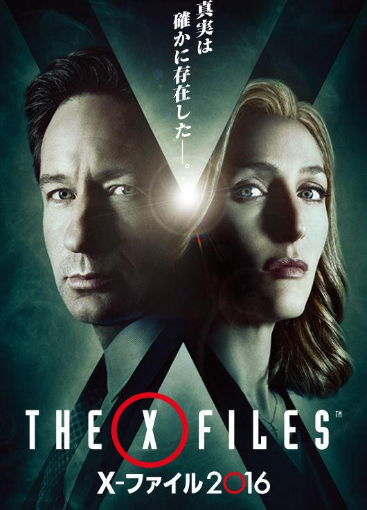 【速報】「X-ファイル」シーズン11の制作が決定!