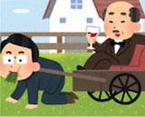 大阪で発見された衝撃の社畜社訓ww 投稿ツイートが反響