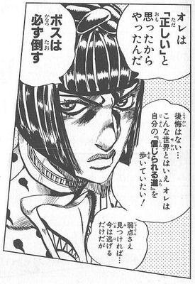 【ジョジョ】ジョジョ三大鳥肌が立つ台詞「オレは正しいと思ったから・・」「お前は見えているのか?」