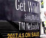 今日発売された「36曲全部Get Wild」のCDに痛恨のミスが発覚! 間違えて同じバージョンを2曲収録ww