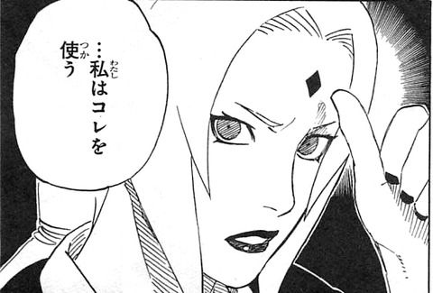 【NARUTO】綱手って、ナルトの作中だと最強の一角だよな????【画像】