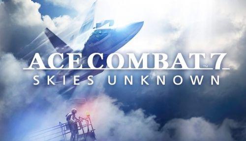 『エースコンバット7』発売時期が2018年に延期「完成度を高めるため」