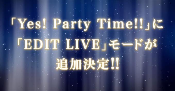 【モバマス】シンデレラガールズVRの「Yes! Party Time!!」にEDIT LIVEモードが追加!