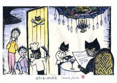 【ラブライブ!】にこ「『本格ラーメン山猫亭』ですって」