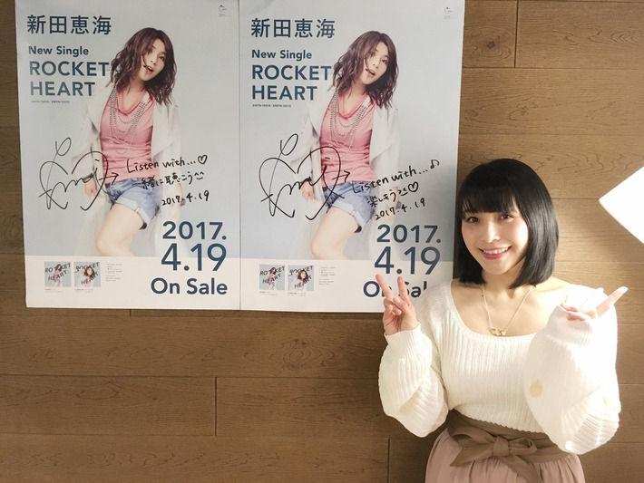 【画像あり】声優・新田恵海さんがエロ可愛くなってる件wwwwwwwwww