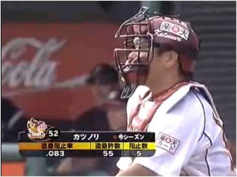プロ野球の面白い画像貼ってくwwwwwwwwwww