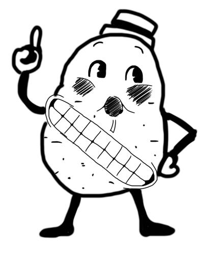 【画像】カルビーのポテトチップスのキャラクターがこう見える奴wwwwwwwwww