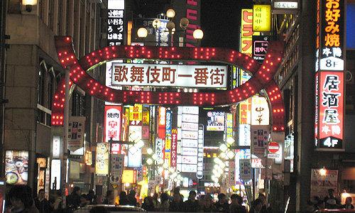 想像を超える進化を遂げていた新宿歌舞伎町のぼったくり店・・・