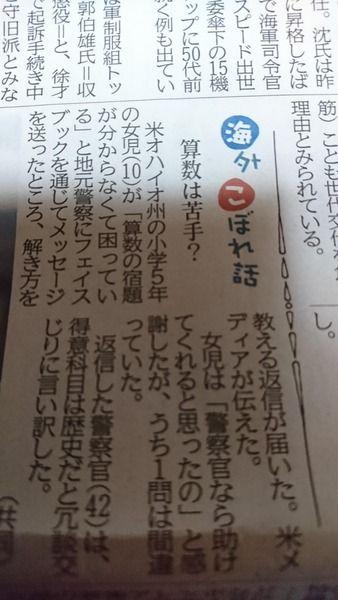 【画像】女の子(10)算数分からンゴ・・・せや!!