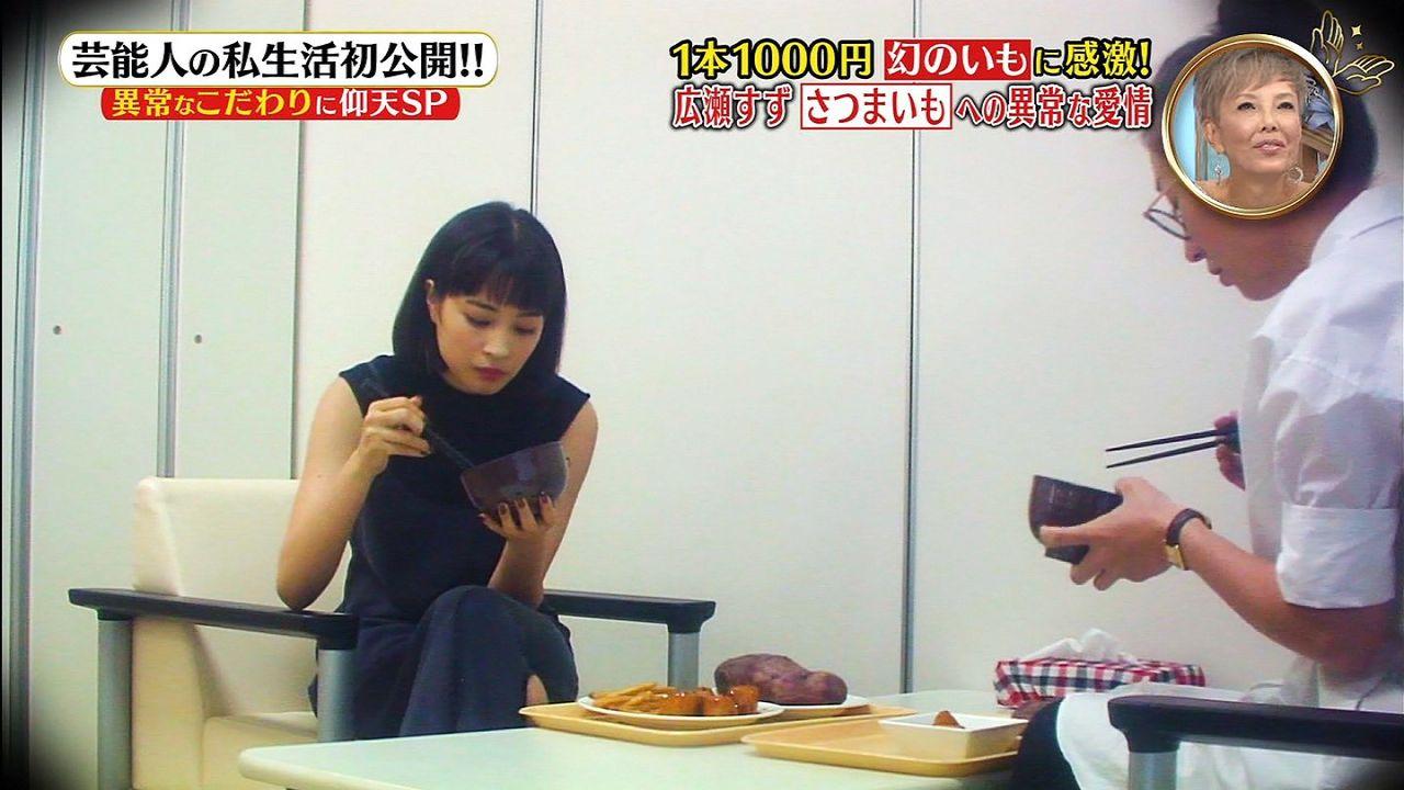【画像】広瀬すずのご飯の食べ方wwwwww