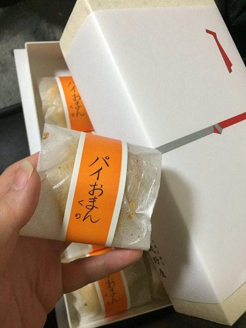 【悲報】和菓子屋さん、とんでもない名前を菓子につける