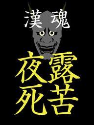【悲報】キラキラネームに使われがちな漢字ランキングがコチラwwwwww